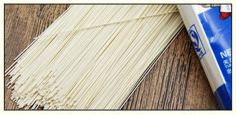 天津特产 和平原装精品出口韩式素面条907g细挂面冷面待煮干面