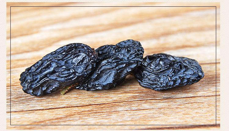 松子哥系列休闲食品  黑加仑葡萄干高罐280g  满额包邮