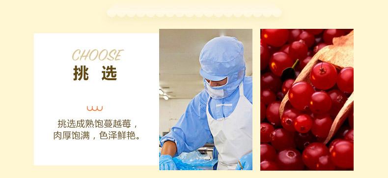 松子哥系列休闲食品   蔓越莓干高罐250g  满额包邮