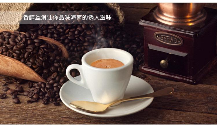 海南特产 南国炭烧咖啡450g罐装 香醇浓郁  满额包邮