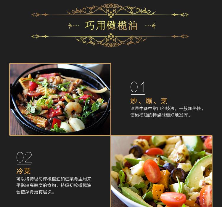 甘肃特产  祥宇特级初榨橄榄油500ml/瓶 炒菜食用橄榄油  包邮