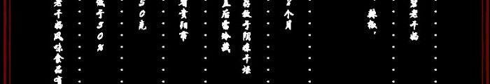 贵州特产 【一瓶装】老干妈风味糟辣椒750g辣椒酱下饭酱调味料  满额包邮