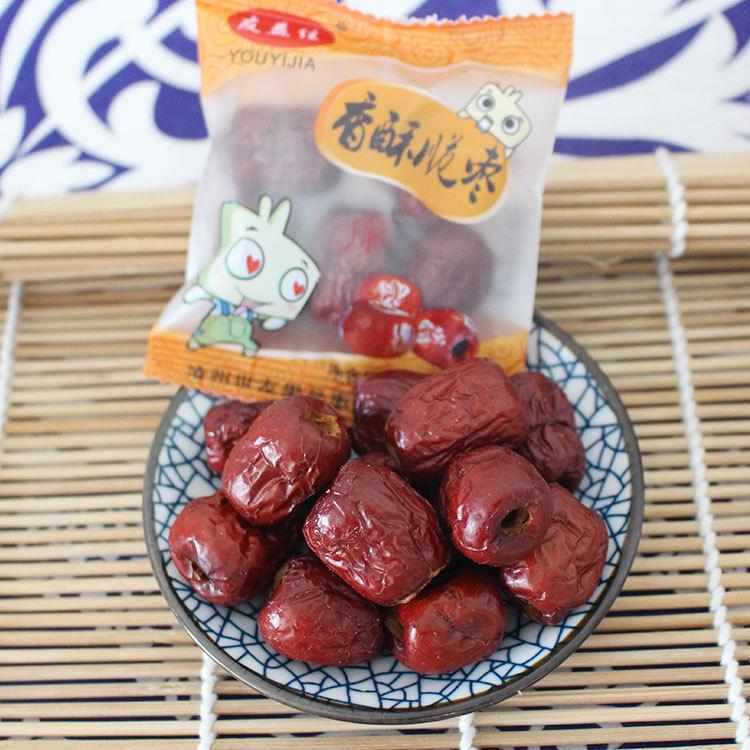 河北特产 友益佳 香酥脆枣 颗粒包装252g/袋  包邮