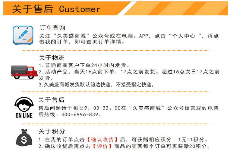 北京臻味  天天坚果系列礼盒大礼包春节特产礼品干果零食团购混合装 包邮