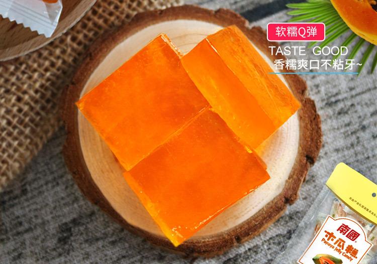 海南特产 南国食品 木瓜糕水果果味软糖200g