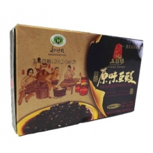 重庆特产永川豆豉 五间坊原味豆豉240g 两盒装