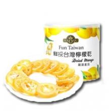 台湾好祺即食水晶柠檬片128g罐装夏季花茶柠檬干蜜饯果脯