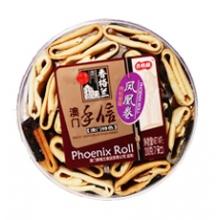 香格兰圆罐紫菜凤凰卷200g 两盒装