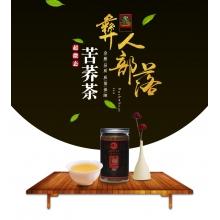 四川特产 大凉山环太黑苦荞茶散装全株型超微苦荞茶罐装 360g 满额包邮