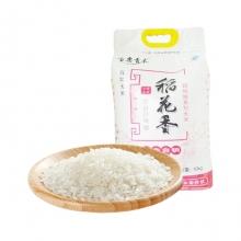 黑龙江特产 古栗香禾五常稻花香米 5kg袋装包邮