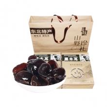 黑龙江特产 宝臻木耳蘑菇高档礼盒 400g装