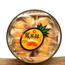 台湾特产 新巧风一口凤梨酥蔓越莓酥芒果酥190g克