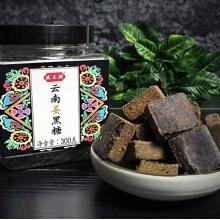 云南特产 古法黑糖块姜黑糖甘蔗手工红糖块甘蔗红糖300g罐*2