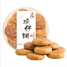 濠润坊澳门手信零食进口特产办公室小吃鸡仔饼250g糕点