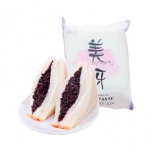 港式经典配方   紫米面包奶酪夹心黑米面包4层 120g/包*20