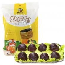 黑龙江特产  老街基纯手工黑米粘豆包真空包装280克