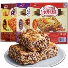 香港特产   优丰师傅鸡蛋葡萄沙琪玛柠檬葡萄点心休闲零食400g