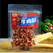 云南特产  孔雀之乡牛肉粒香辣味好吃的牛肉干零食100g/袋*8