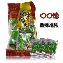 山西特产   风味鸡肉制品香辣鸡肫零食休闲食品500g