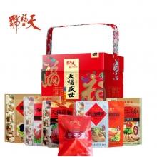 北京特产  天福号天福盛世礼盒松仁小肚酱肘子酱香鸡1950g