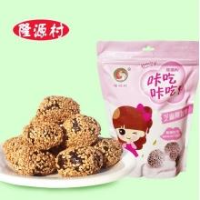 河北沧州特产  芝麻阿胶枣优质阿胶枣裹芝麻香甜软糯蜜饯500g