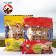 西藏特产   藏式青稞糌粑糊原味甜味 400g/袋