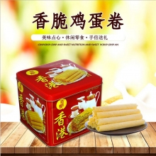 香港特产  传统小吃香脆鸡蛋卷零食休闲食品铁盒装年货大礼包