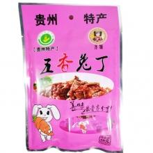 贵州特产  五香兔丁手撕兔肉美味特色零食五香味兔丁60g
