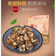 重庆特产  陈文贵核桃酥芝麻花生酥酥糖400g手提式礼盒装