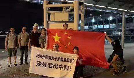 """百万悬赏缉拿侮辱国旗暴徒!挑衅全中国人敲响了""""港独""""的丧钟"""