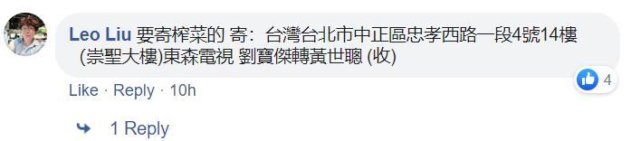 台湾网民都受不了了:害得整个台湾的智商被拉低……