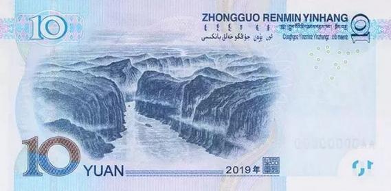 """人民币""""换新颜""""!186块钱的风景你逛遍了吗?"""