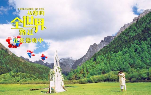 浓缩的藏区美景精华,你能够想象到的美景,稻城亚丁一样不少
