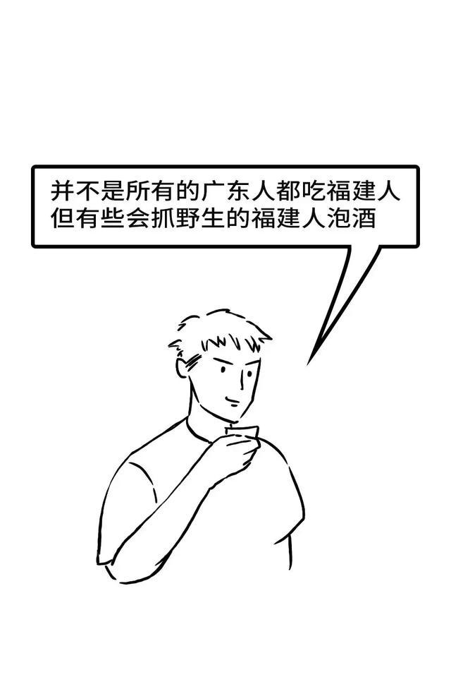 中国人喝酒图鉴(2019最新版)