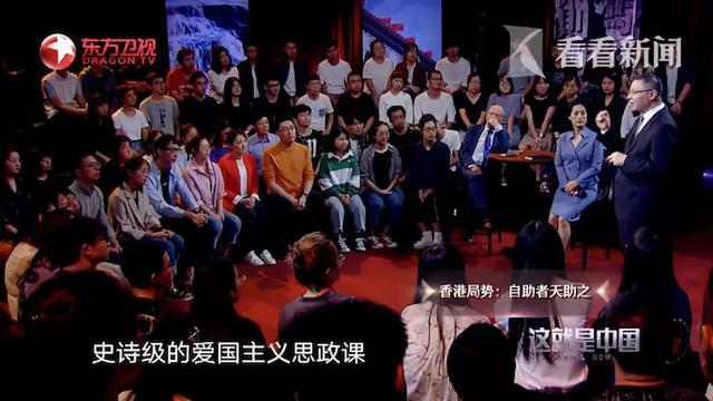 张维为:香港局势——自助者天助之