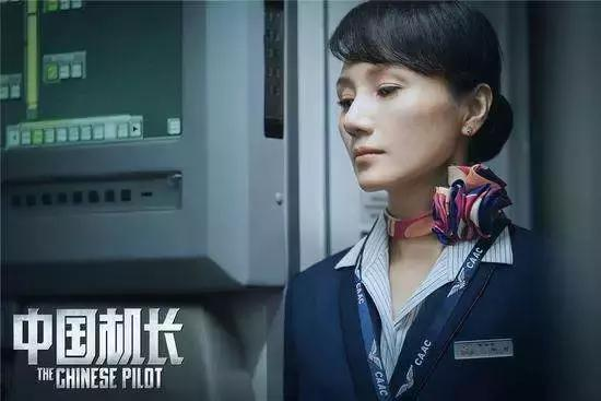 《中国机长》是看完了,但是玻璃为什么会碎你知道了吗?