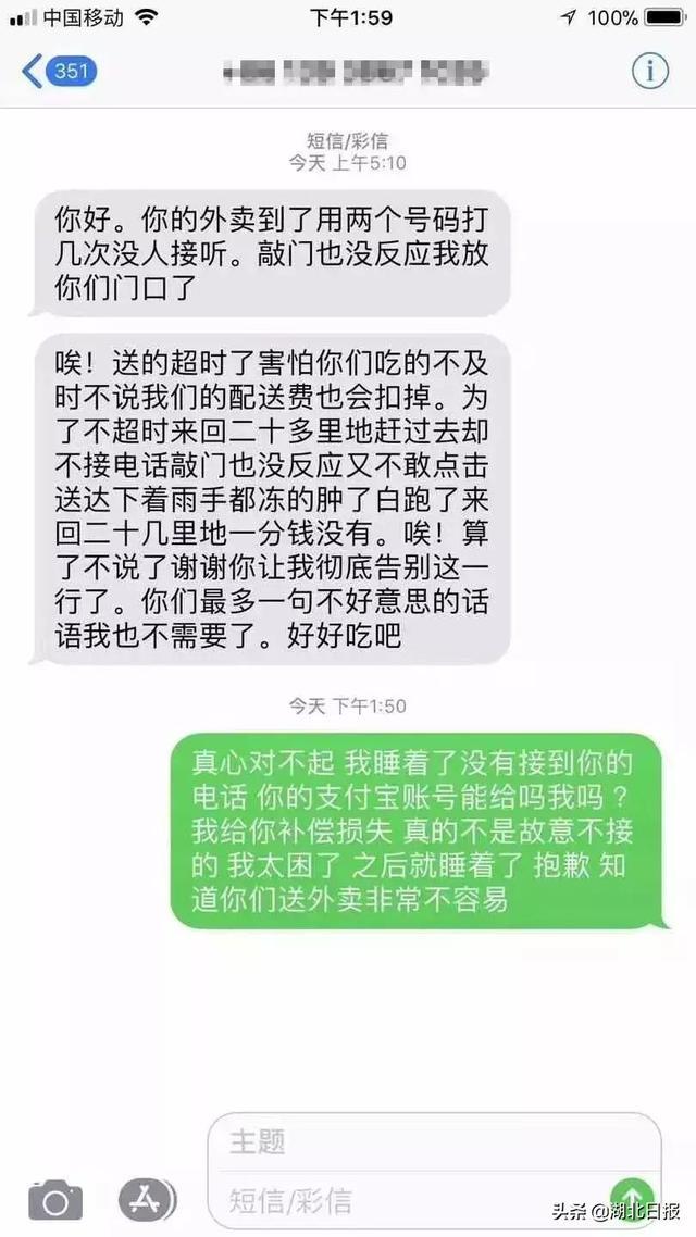 武汉地铁里,女白领突然崩溃大哭:成年人的世界,没有容易二字