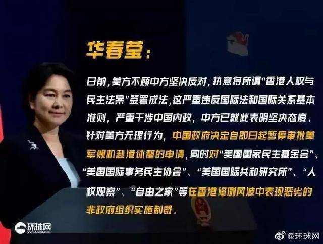 中国对美国的反制,看懂了吗?